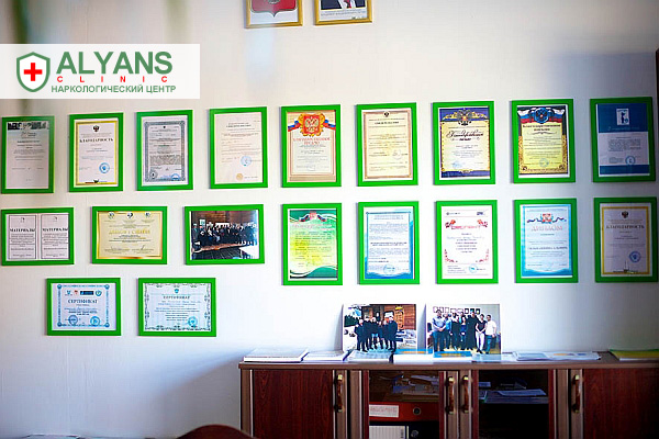 Сертификаты & Дипломы